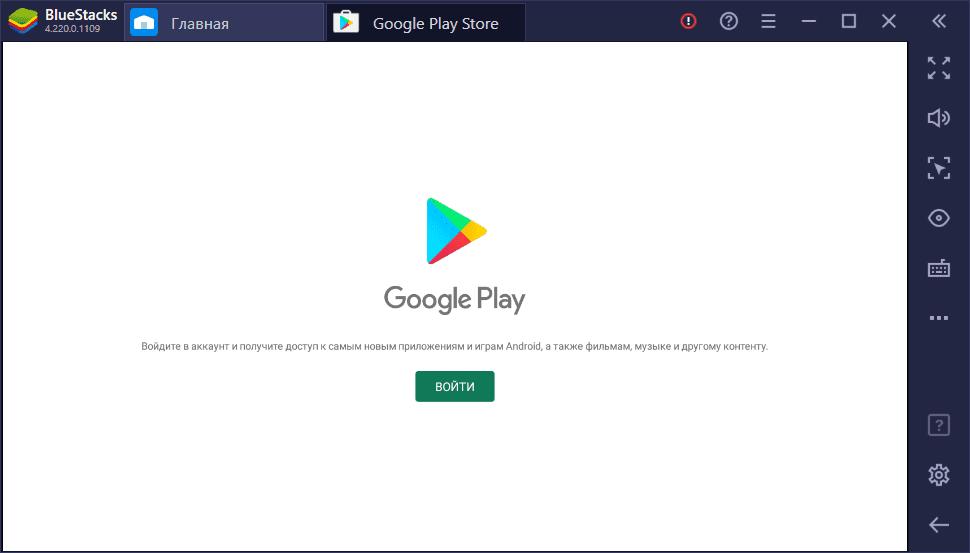 Авторизация в Google Play